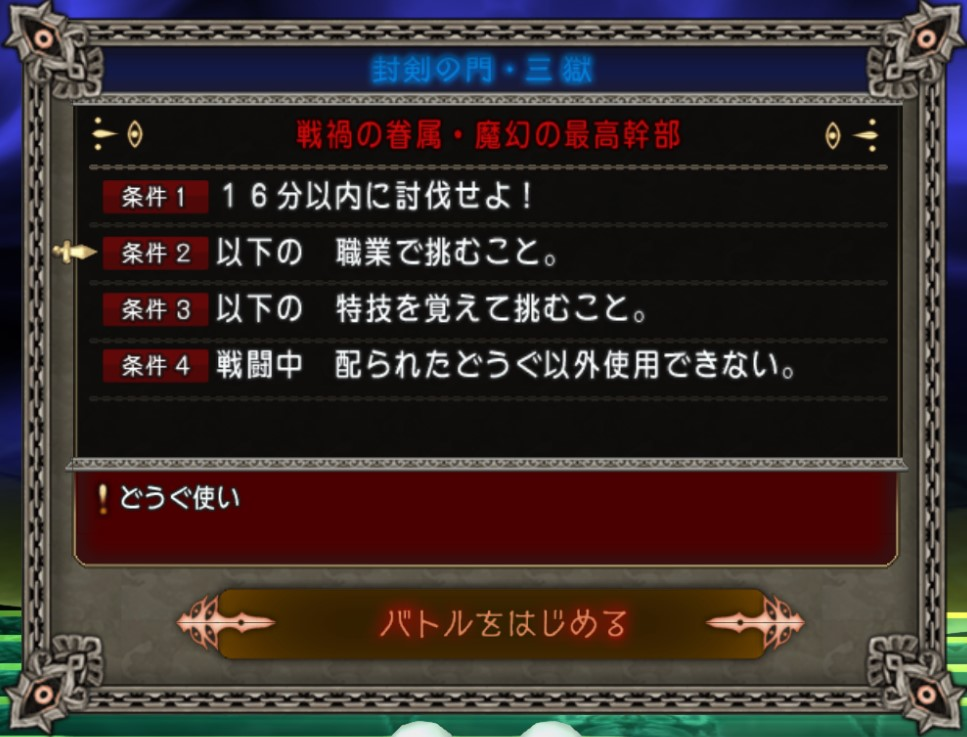 f:id:revival2012:20190725085151j:plain