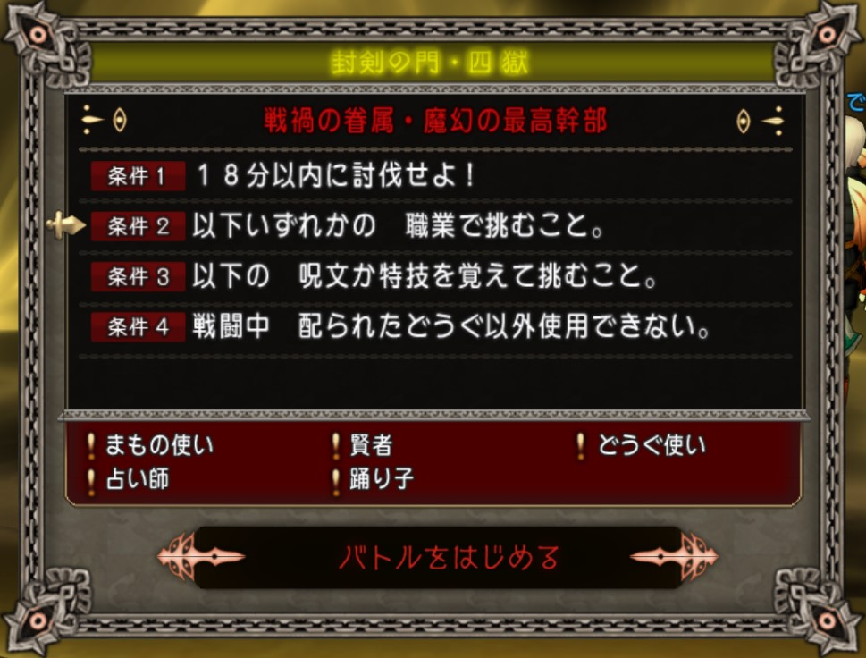 f:id:revival2012:20190725085227j:plain