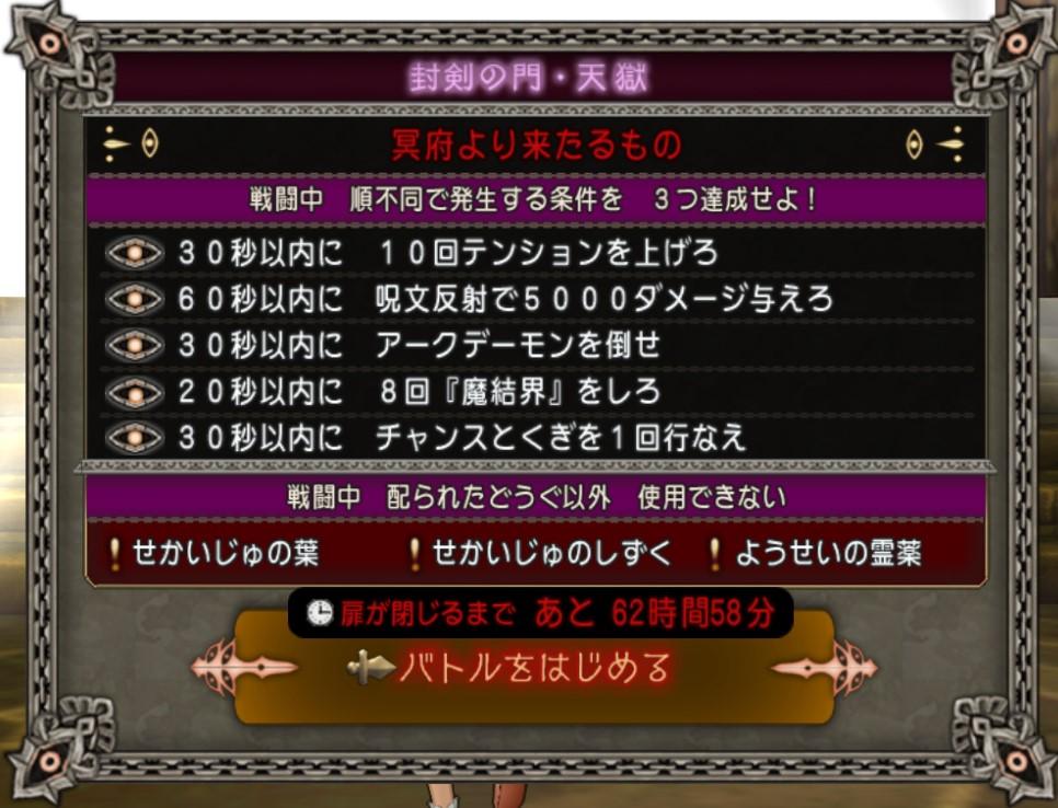 f:id:revival2012:20190727091346j:plain
