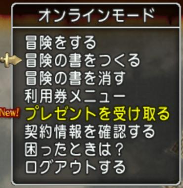 f:id:revival2012:20190806123447j:plain