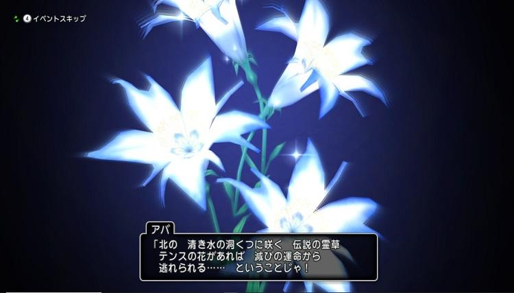 f:id:revival2012:20190807155221j:plain