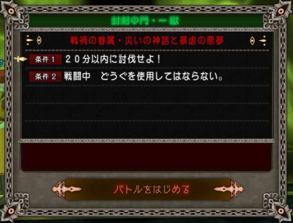 f:id:revival2012:20190810203349j:plain