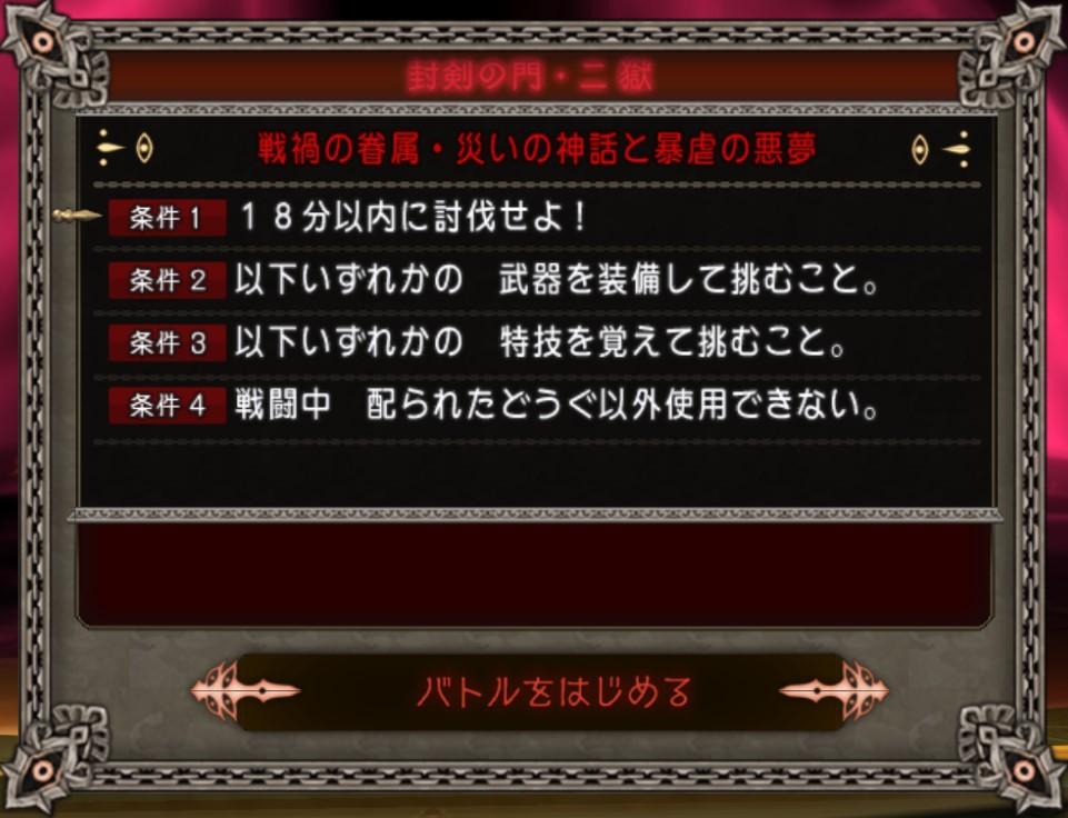 f:id:revival2012:20190810203553j:plain