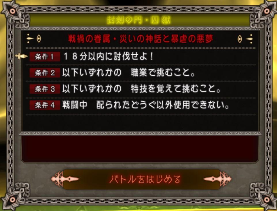 f:id:revival2012:20190810203608j:plain