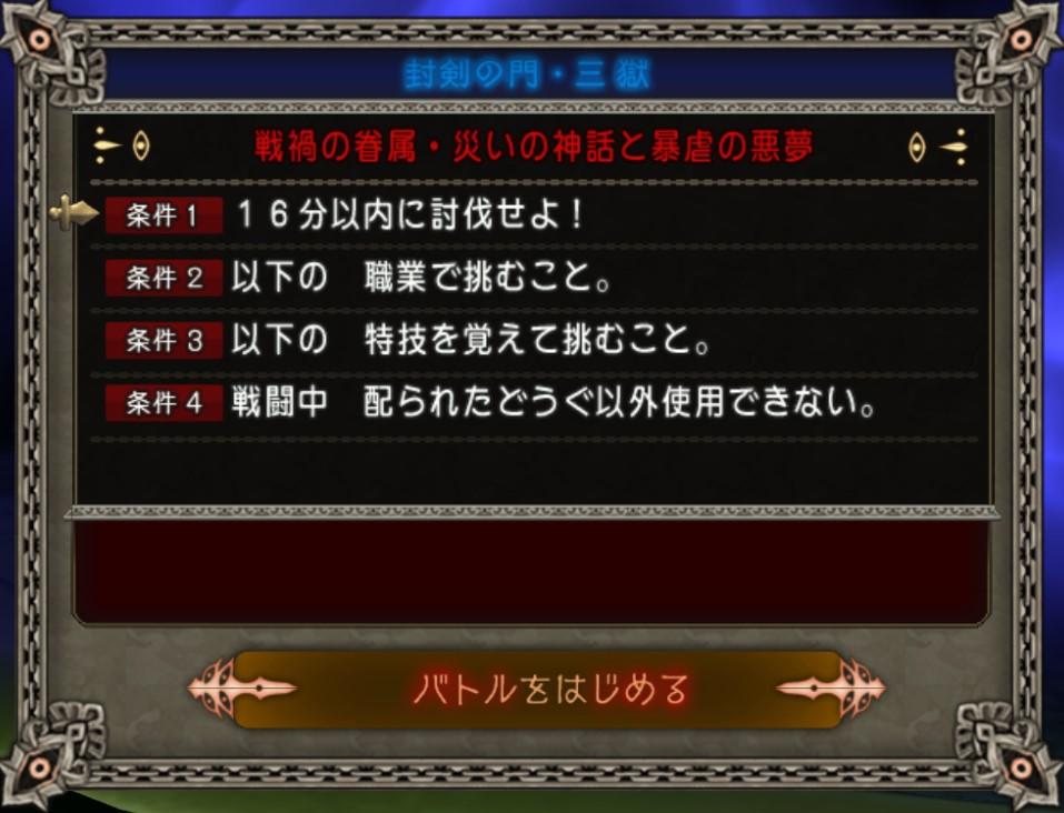 f:id:revival2012:20190810203620j:plain