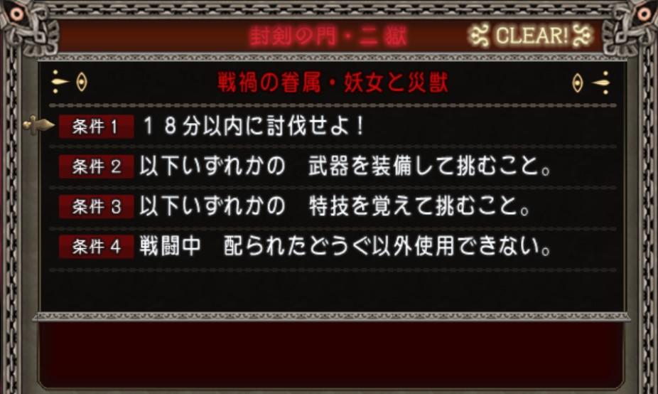 f:id:revival2012:20190826144214j:plain