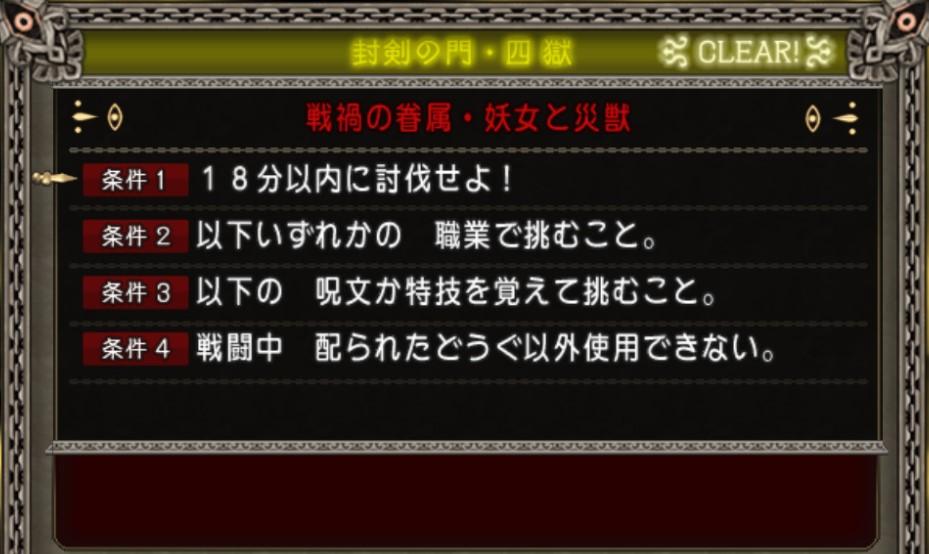 f:id:revival2012:20190826144246j:plain