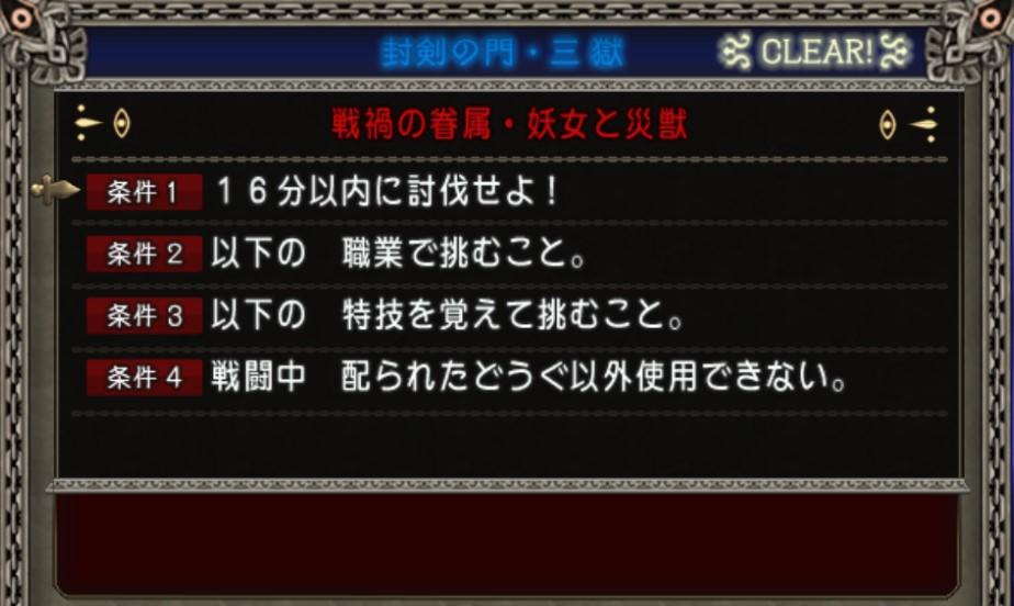 f:id:revival2012:20190826144430j:plain