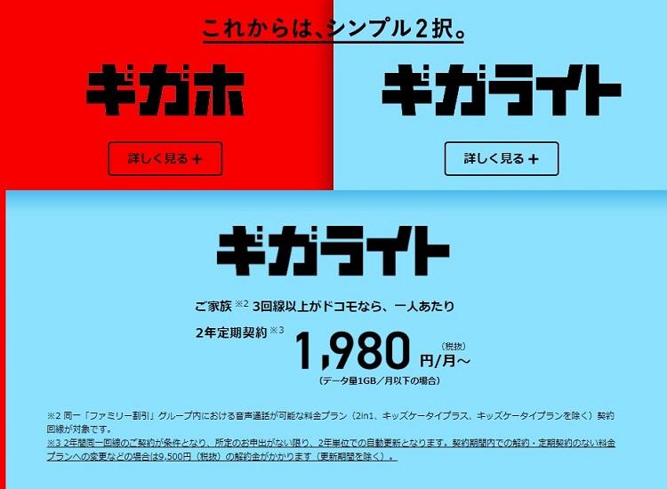 f:id:revival2012:20190904132203j:plain