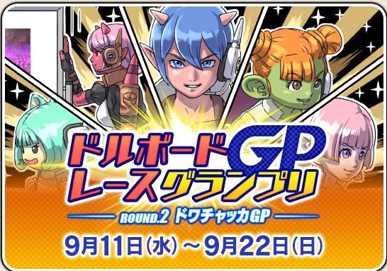 f:id:revival2012:20190911145127j:plain
