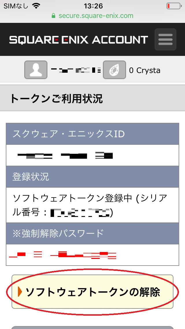 f:id:revival2012:20190917151659p:plain