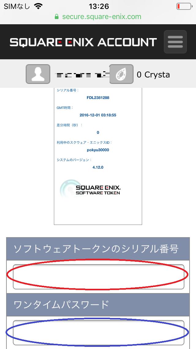 f:id:revival2012:20190917151913p:plain