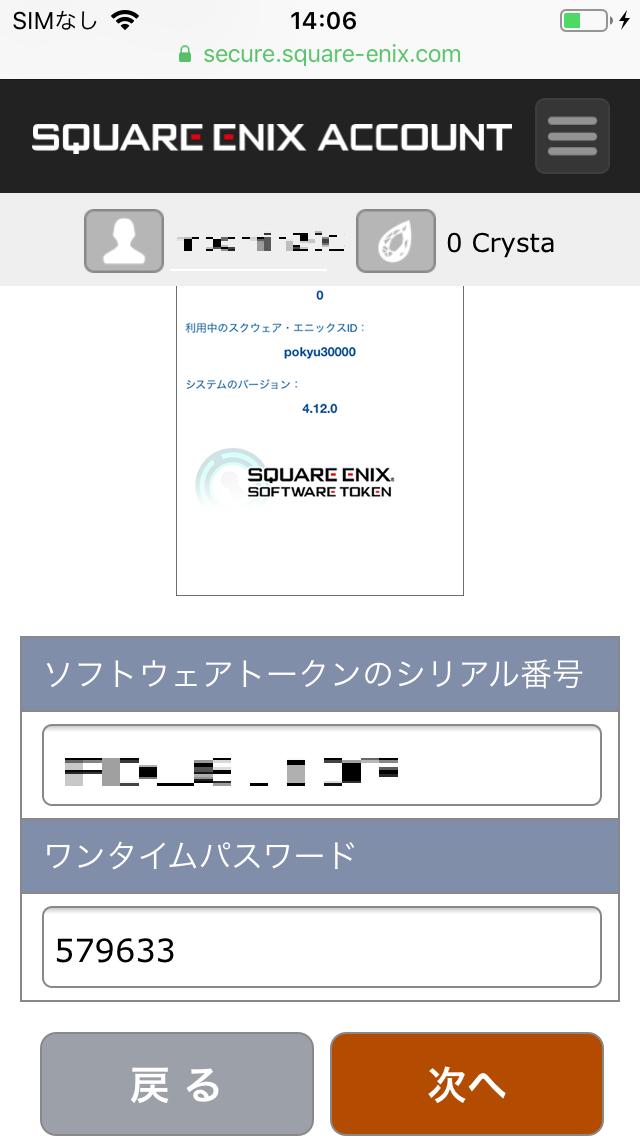 f:id:revival2012:20190917152433p:plain