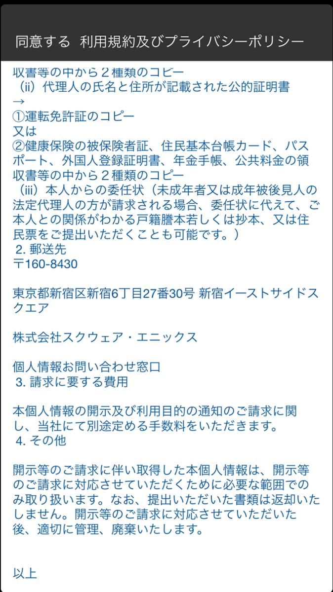 f:id:revival2012:20190924221745p:plain