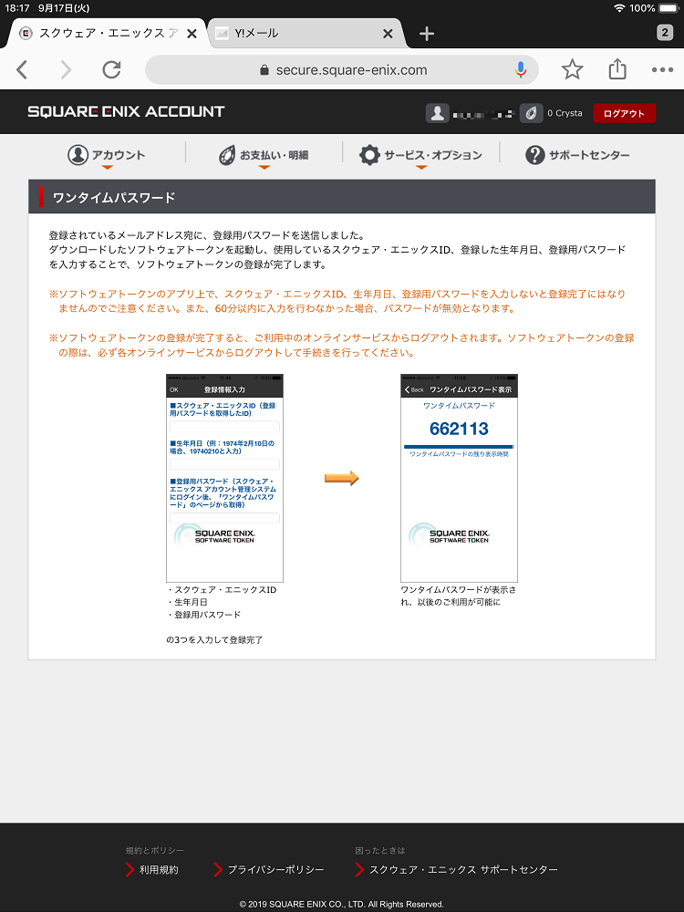 f:id:revival2012:20190925120548p:plain