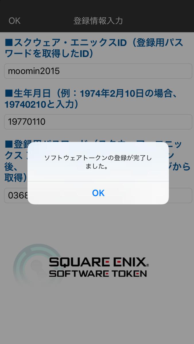 f:id:revival2012:20190925122116j:plain