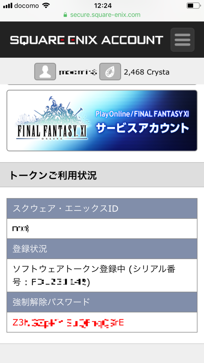 f:id:revival2012:20190925123221p:plain