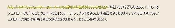 f:id:revival2012:20191019125800j:plain