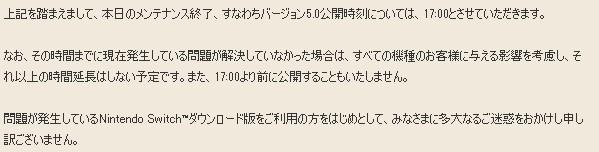 f:id:revival2012:20191024120746j:plain
