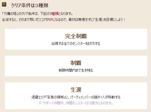 f:id:revival2012:20191111135334j:plain
