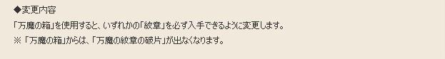 f:id:revival2012:20191116232804j:plain