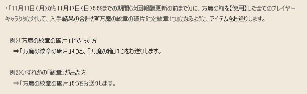 f:id:revival2012:20191116232940j:plain