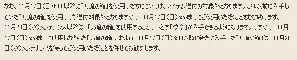 f:id:revival2012:20191116233746j:plain