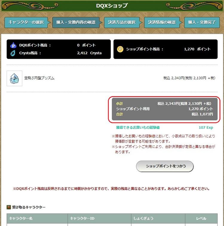 f:id:revival2012:20191122111905j:plain