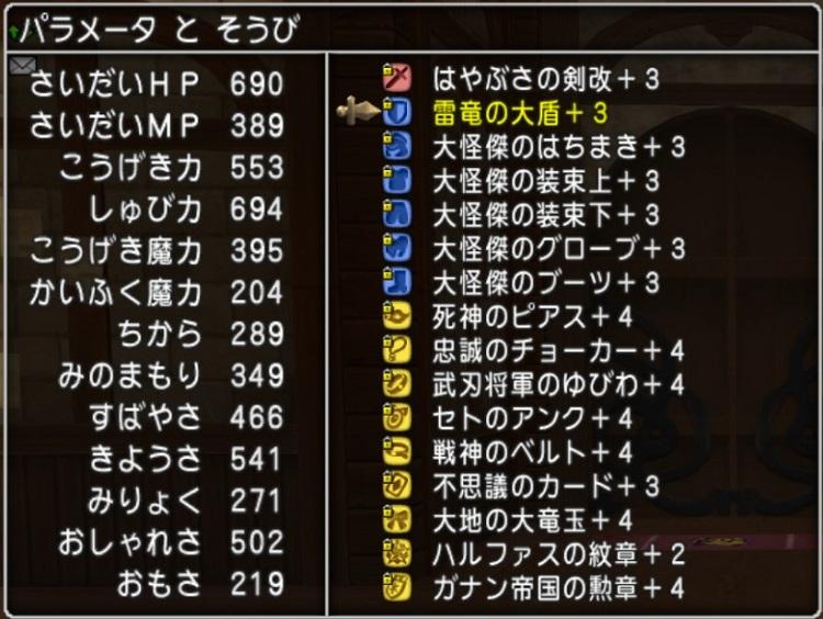 f:id:revival2012:20191130090947j:plain