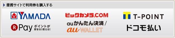 f:id:revival2012:20191204121413j:plain