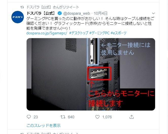 f:id:revival2012:20191207112006j:plain