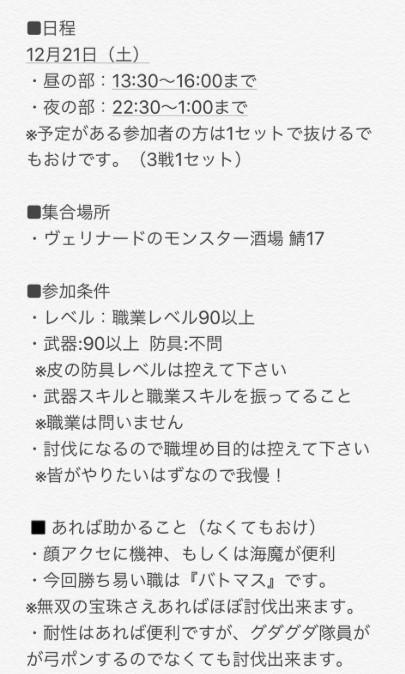 f:id:revival2012:20191220113952j:plain