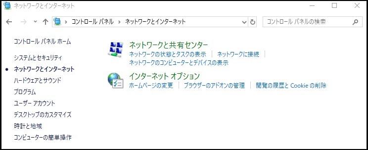 f:id:revival2012:20200106135710j:plain