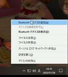 f:id:revival2012:20200106143043j:plain