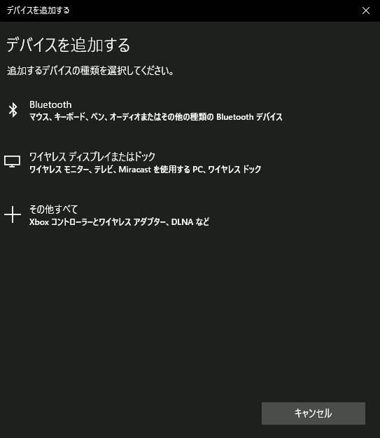 f:id:revival2012:20200106145614j:plain