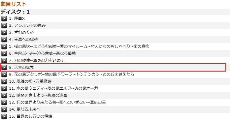 f:id:revival2012:20200113000448j:plain