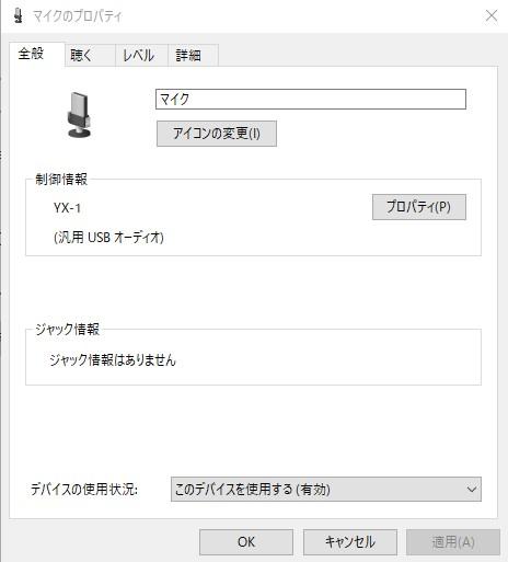 f:id:revival2012:20200116170250j:plain