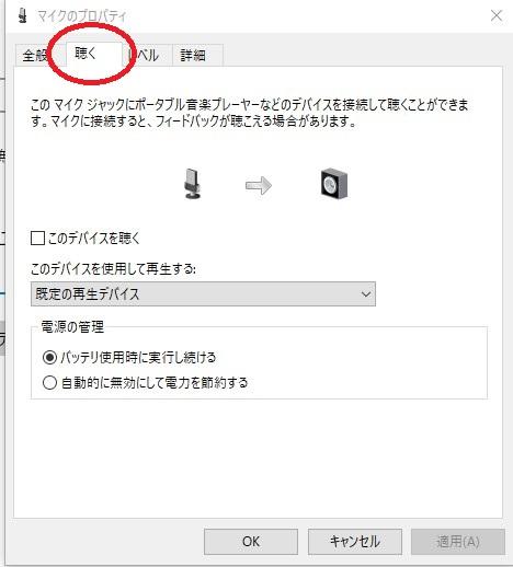 f:id:revival2012:20200116170618j:plain