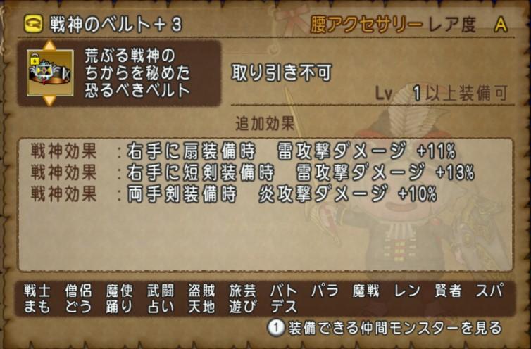 f:id:revival2012:20200123235809j:plain