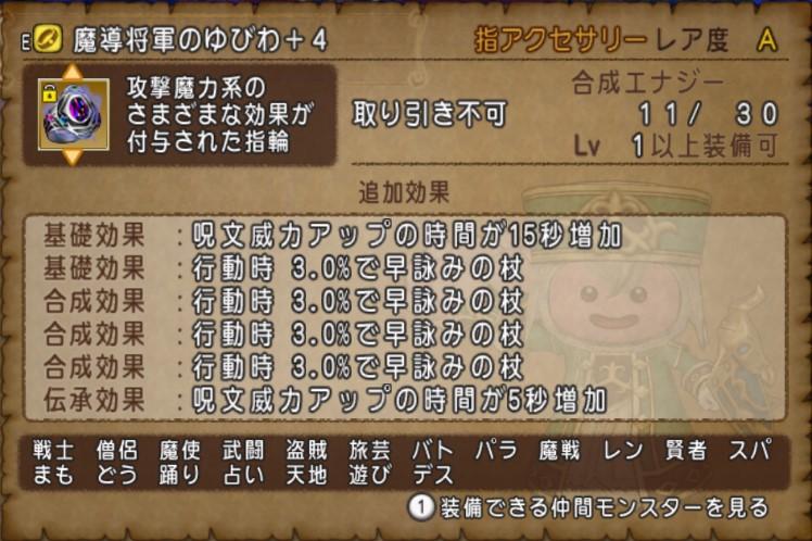 f:id:revival2012:20200126225343j:plain