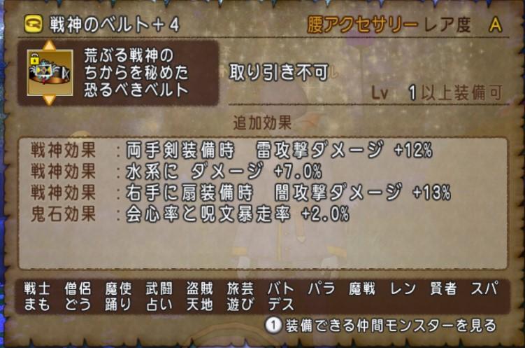 f:id:revival2012:20200127094849j:plain