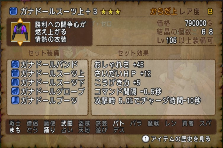 f:id:revival2012:20200129142114j:plain