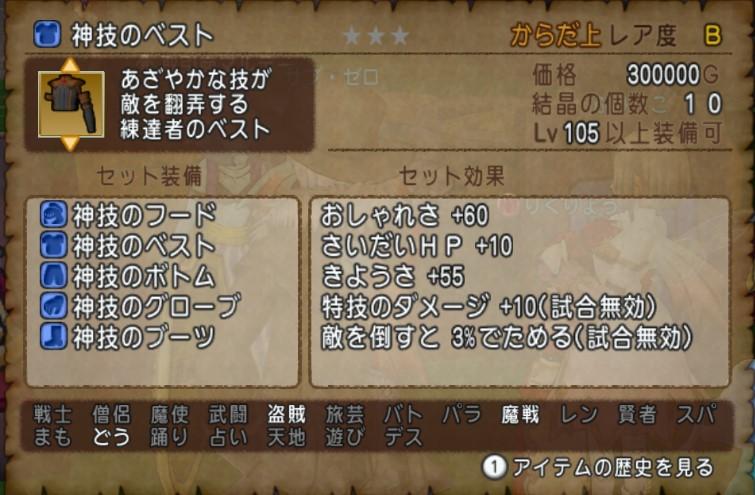 f:id:revival2012:20200129142204j:plain