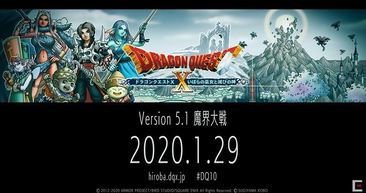 f:id:revival2012:20200130153024j:plain