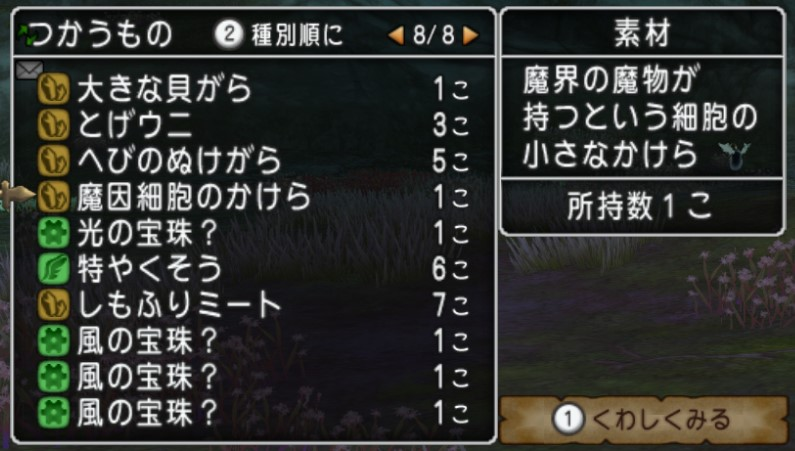 f:id:revival2012:20200130154946j:plain