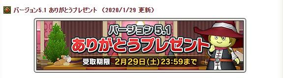f:id:revival2012:20200130161248j:plain