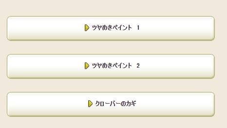 f:id:revival2012:20200130161903j:plain