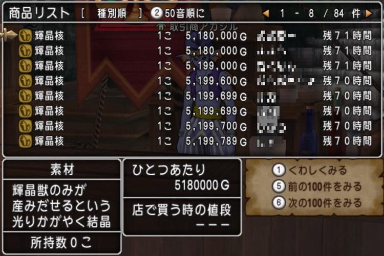 f:id:revival2012:20200202124632j:plain