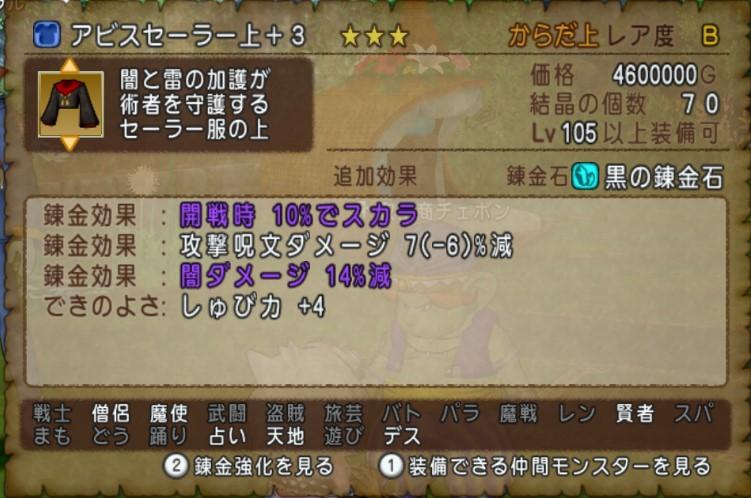 f:id:revival2012:20200204183228j:plain