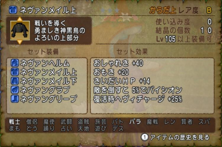 f:id:revival2012:20200204183724j:plain